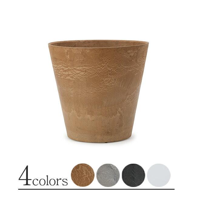 アートストーン コニック S ≪植木鉢/大型/軽量/おしゃれ/プラスチック≫