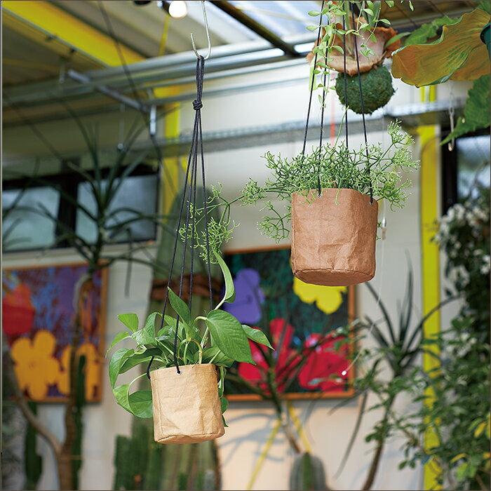 【植木鉢】クラフトペーパーポット ハンギング 20【植木鉢 おしゃれ 鉢カバー ガーデン雑貨 かわいい インテリア FARM4】