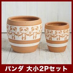 【在庫限り特価】遊びゴコロいっぱいの植木鉢♪サフィ E30 パンダ(P) / にわとり(E) M・S ...