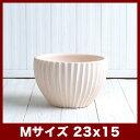 サフィ 40W Mサイズ  ≪おしゃれな植木鉢/陶器/白系テラコッタ/素焼き≫