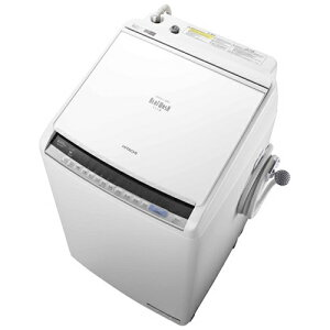 日立BW-DV80C-W/ホワイト8.0kg洗濯乾燥機ビートウォッシュ