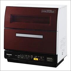【送料無料】【在庫有り】パナソニック NP-TR8-T/ブラウン 食器洗い乾燥機 エコナビ【送料無料】