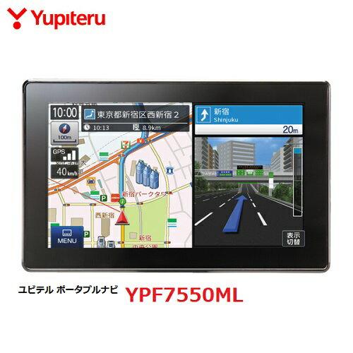 YUPITERU7インチワイドVGA液晶ポータブルカーナビYPF7550ML