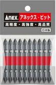 ANEX(アネックス)カラービット(+)1×65【10本組】AC-14M