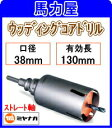 旭金属工業:ロングボールポイント六角棒レンチ 型式:AQ0600