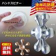 ハンドスピナー 6本 フィジェットスピナー 調節可能 真鍮 Handspinner 話題のハンドスピナー メール便 送料無料