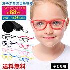 ブルーライトカットPCメガネ子ども用ブルーライトカットメガネ子供用PC眼鏡パソコンメガネおしゃれ度なしメンズレディース軽量送料無料