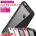 iPhone8 ケース iPhone7 ケース iPhoneX ケース iPhone8Plus ケース iPhone7Plus ケース カバー スマホケース スマホカバー ハードカバー アイフォン8