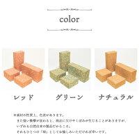 【単色10個セット】コルクレンガ size:95×95×60mm