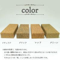 【アウトレット】コルクレンガ size:90×210×45mm※他の商品と同梱できません