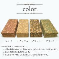 【アウトレット】単色10個セット コルクレンガ size:95×190×60mm※他の商品と同梱できません