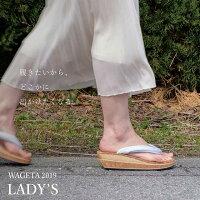 WAGETA和下駄レディースレッドコルク歩きやすい日本製杉下駄浴衣ふだん着