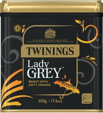 英国元詰トワイニング 紅茶 レディグレイ500g