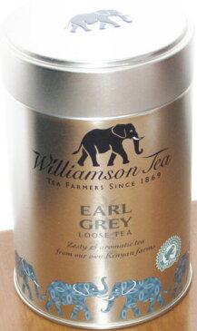ウィリアムソン紅茶 アールグレイ