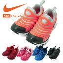 Nike343738_01