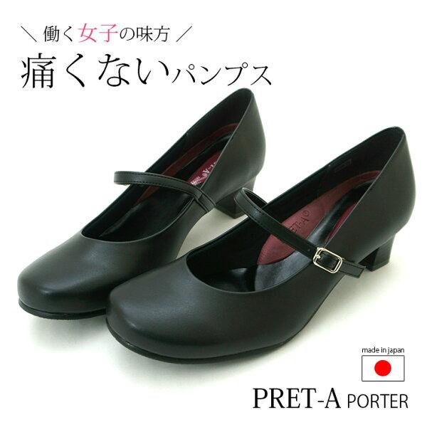 PRET-APORTERパンプス4.5cmヒールストラップありラウンドトゥローヒール黒ブラックBLACK靴3EEEEレディースp