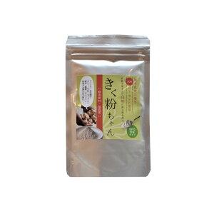 947cf5bd5bf24 菊芋 パウダー 100g×3袋セット 栽培期間中農薬不使用 水溶性食物