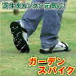 ガーデンスパイク(ローンスパイク)芝生穴あけ器【あす楽対応】