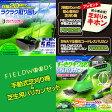 FIELDWOODS(フィールドウッズ) 芝刈り機セット(手動式芝刈り機FW-M20A&コードレス(充電式)芝生用バリカンFW-BB8A)/送料無料/あす楽対応/共栄社/