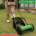 FIELDWOODS 手動式芝刈り機 FW-M30A リール式 刈幅30cm 手押し式 手軽 初心者 入門用 軽い 後ろ集草 芝生のお手入れ フィールドウッズ