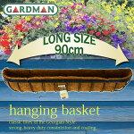 英国ガードマン壁掛けハンギングバスケット90cm
