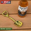 【ゆうパケット送料無料】英国ブランド Spear&Jackson ボトルオープナー 栓抜き