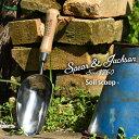 英国ブランド Spear&Jackson トラディショナル ソイルスコップ(深型)土入れ 園芸 ガーデニング ハンド ツール ギフト