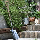 英国ブランド Spear&Jackson トラディショナル ディギング ステンレススコップ 大サイズ シャベル