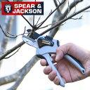 英国ブランド Spear&Jackson 剪定鋏 アンビルタイプ MAX15mm剪定はさみ 剪定ばさみ 剪定ハサミ 剪定バサミ 園芸 ガーデニング ギフト