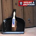 英国ブランド Spear&Jackson ダストパン & ハンドブラシ ちりとり ほうき セット