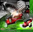 バロネス コードレスバリカン式芝刈り機 CLB170 芝生用 電動 充電式/あす楽対応/共栄社/