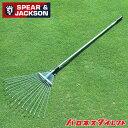 英国ブランド Spear&Jackson アジャストローンレーキ 狭い場所 芝生 サッチ 芝かす 病害予防 芝のお手入れ コンパクト