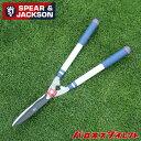英国ブランド Spear&Jackson 伸縮式刈り込み鋏(刈り込みばさみ)