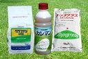 ダラースポット病、炭そ病から芝生を護る。きれいな芝生維持の強い味方。ゴルフ場も使用の芝生...