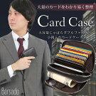 カードケースじゃばらコインホルダーIDケース定期入れ名刺入れ小銭入れ本革大容量RFIDブロッキングダブルファスナー