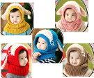 選べる5色うさぎちゃん風ニット帽ニット帽子ベビーキッズ赤ちゃん子子供用かわいい防寒