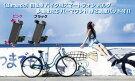 自転車バイク用ホルダーGPSナビスマホスマートフォンiPhone多機種対応固定用バーマウント360度回転脱落防止厚さ調整パッド付