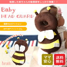 ベビー赤ちゃんヘルメットセーフティー安全室内乳幼児用適した年齢4-24ヶ月天使の羽ミツバチ