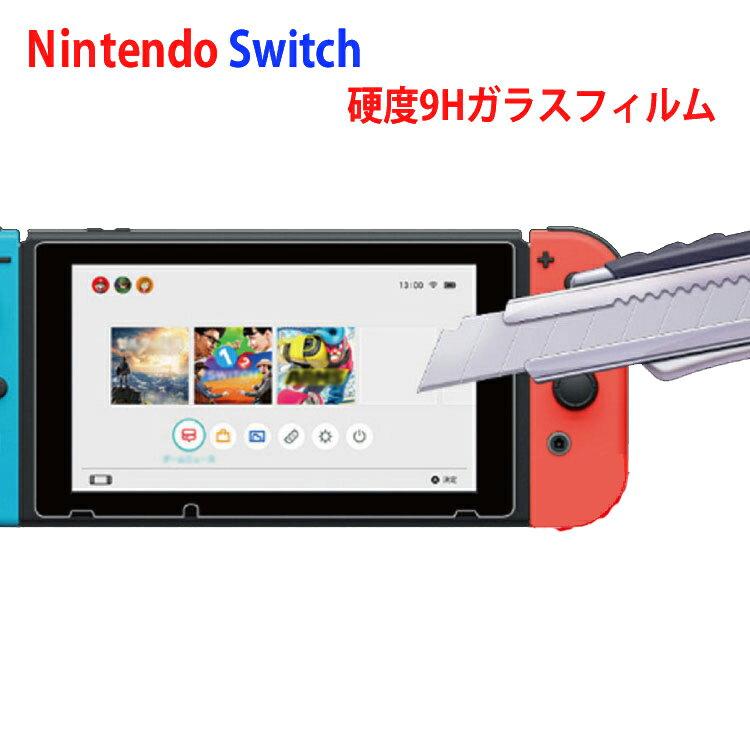 Nintendo Switch, 周辺機器  Nintendo Switch 2.5D