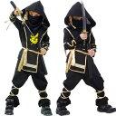 ハロウィン 衣装 子供 男の子 忍者 コスプレ 仮装 キッズ 子供用 コスチューム 上下セット サイズ 110 120 130 140