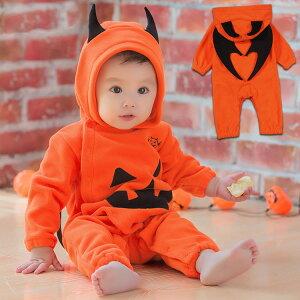 赤ちゃん 着ぐるみ ハロウィン かぼちゃ ベビー コスプレ デビル 衣装 子供 コスチューム キッズ かわいい もこもこ 男の子 女の子 赤ちゃん 新生児 ベビーウェア イベント 誕生日 出産祝い オレンジ