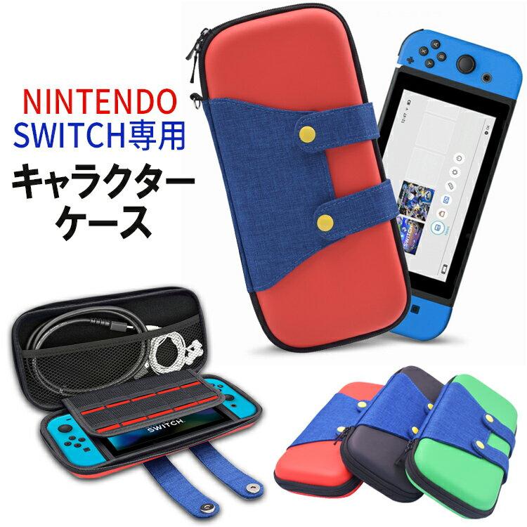 Nintendo Switch, 周辺機器 Nintendo Switch EVA
