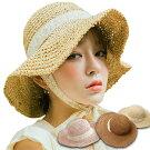 帽子レディース麦わら帽子折りたたみかわいい軽いあごひもレースひもナチュラルロハスuvおしゃれ日焼け防止海春夏アウトドア