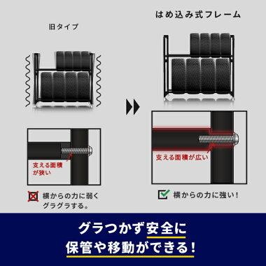 第三者機関による耐荷重検査済のタイヤラック