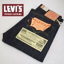 メンズ LVC LEVI'S リーバイス ヴィンテージ クロージング ジーンズ 1955年モデル 501XX 紙パッチ 501550055