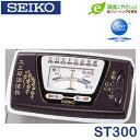 セイコー(SEIKO) 大正琴チューナー ST300 ブラッ...