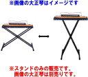 【送料無料】ヤマハ大正琴スタンドSHS-1※スタンドのみの販売です。