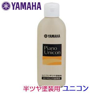 ピアノ・キーボード, その他  150ml PUH2