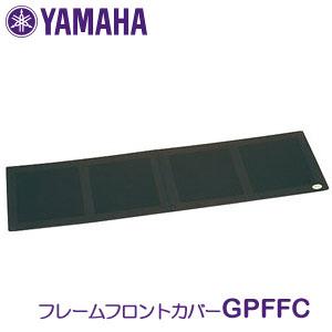 ピアノ・キーボード, その他  GPFFC