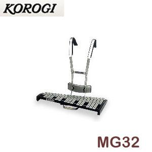 こおろぎ グロッケン MG32